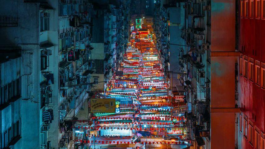 Nachtmarkt in der Temple Street im Stadtteil Yau Ma Tei, Hongkong, China