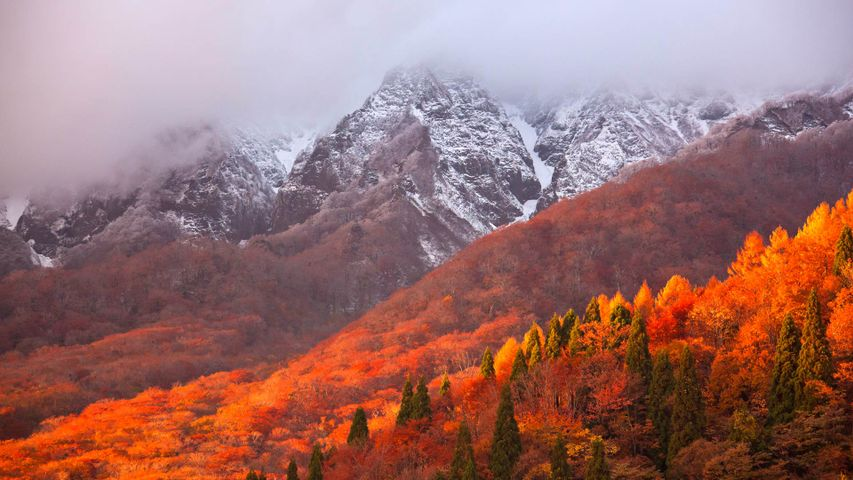 Berg Oyama vom Kagikake-toge-Pass aus betrachtet, Japan