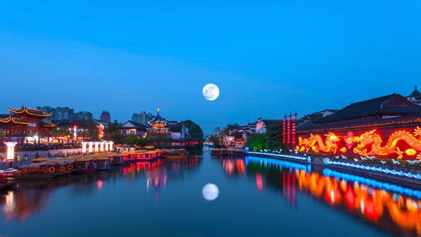 Der Fluss Qinhuai in Nanjing, China, während des Mondfestes, das heute beginnt