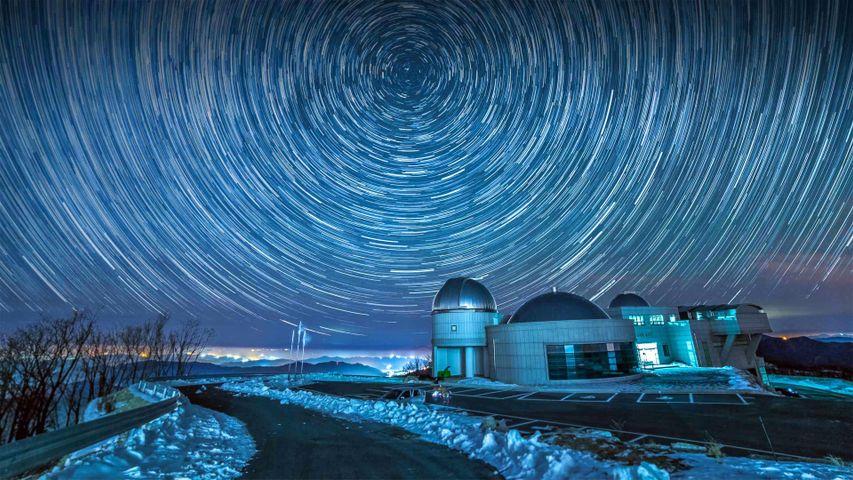 Cho Gyeong-chul-Observatorium am Berg Gwangdeoksan, Provinz Gangwon-do, Südkorea
