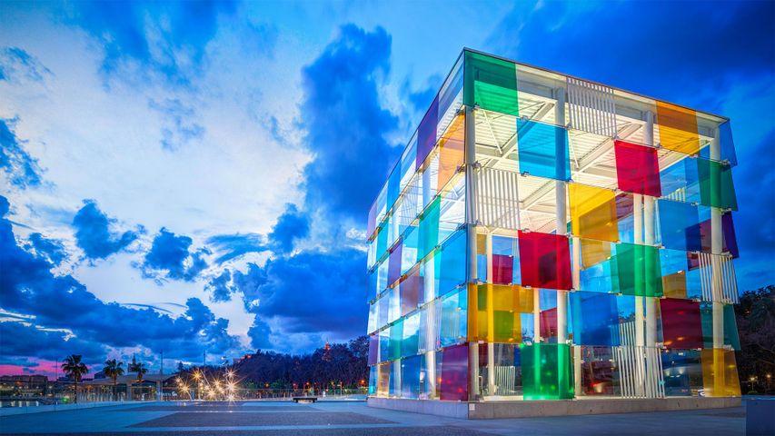 Centre Pompidou Málaga in Málaga, Spanien