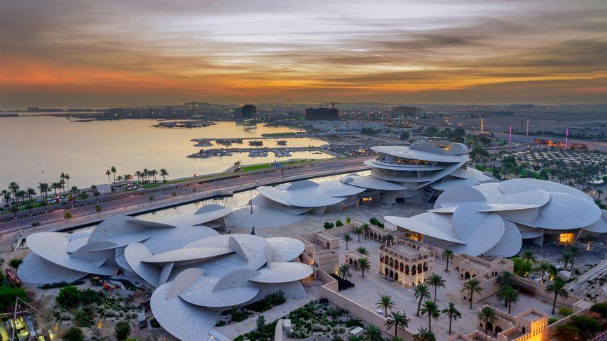 Nationalmuseum von Katar in Doha